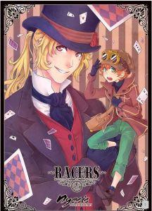 la cover del primo capitolo di Racers